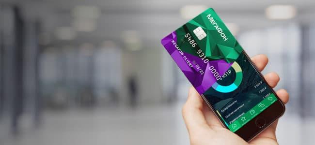 Как оплачивать через приложение Мегафона