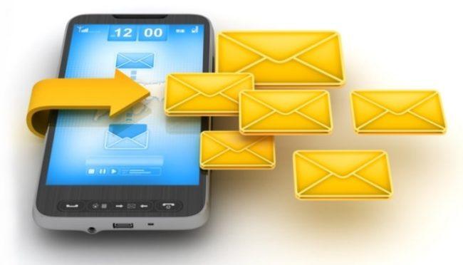 Как перевести деньги другому человеку через SMS?