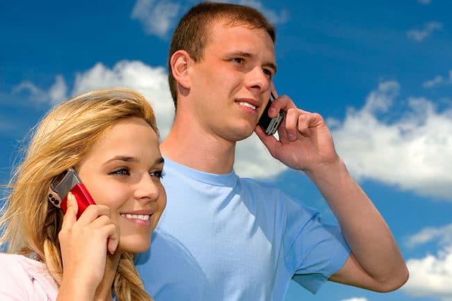 Междугородние звонки и сообщения