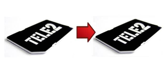 Как воспользоваться услугой мобильная коммерция
