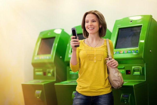 Оплачиваем посредством банкомата Сбербанка
