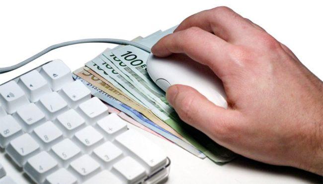 Стоимость интернет-доступа