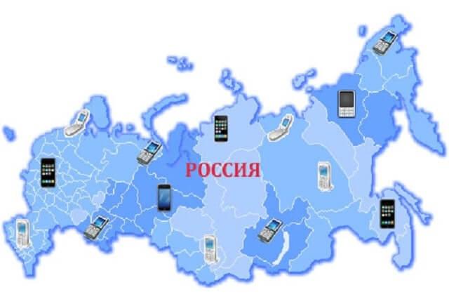 отключить роуминг по России