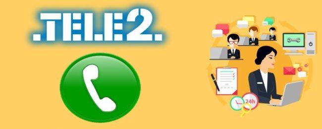 Как определить, какие опции подключены к номеру через звонок оператору?