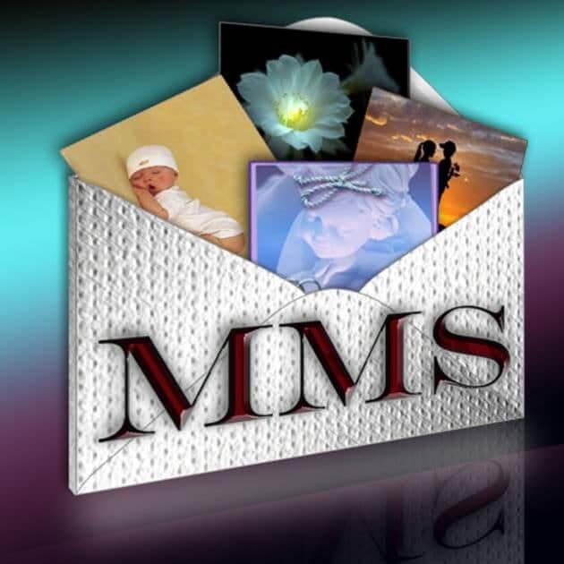 Как открыть ММС