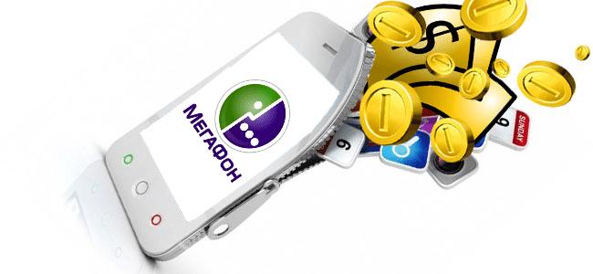 Как пользоваться услугой «Мобильный перевод»?