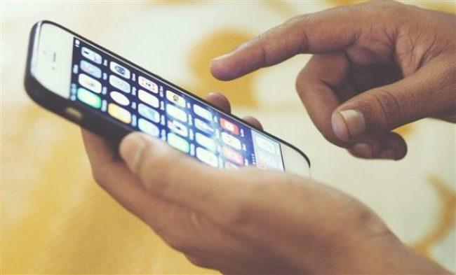 Деактивация функции с помощью мобильного телефона