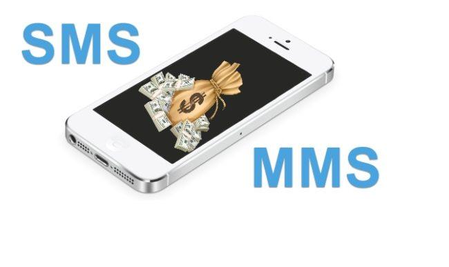 Цены на СМС и ММС