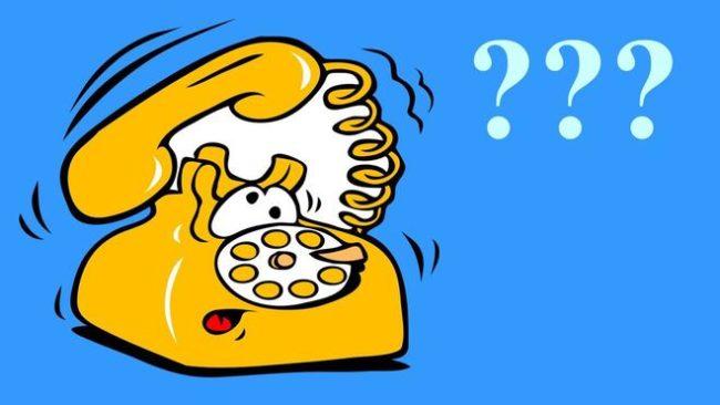 Альтернатива голосовой почте, опция «Кто звонил?»