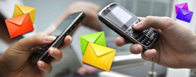 Как проверить остаток лимита на СМС?