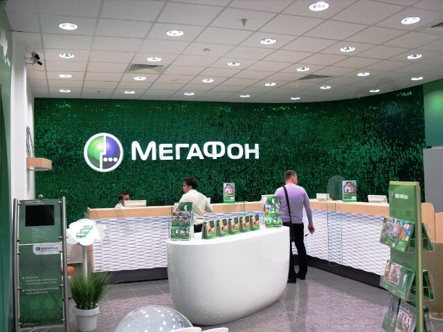 Офис Мегафон