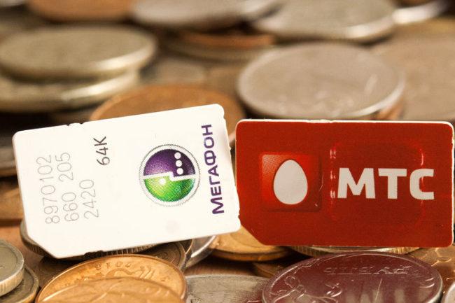 Изображение - Как с мтс перевести деньги на мегафон Kak-perevesti-dengi-cherez-menyu-sim-kartyi-650x433