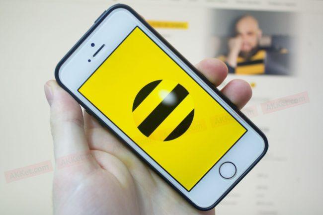 Подключение Interneta Билайн на iPhone и iPad
