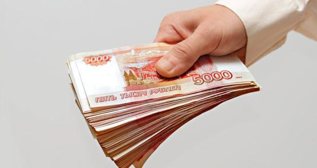 Стоимость тарифа