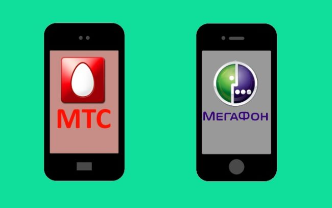 Переход на МегаФон с МТС