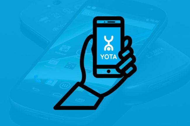 Yota, как активировать на IPhone и IPad?