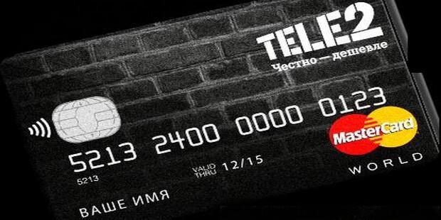 Через «Tele2 MyCard»