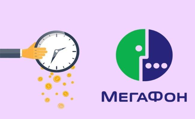 Как подключить пакет минут на Мегафоне?