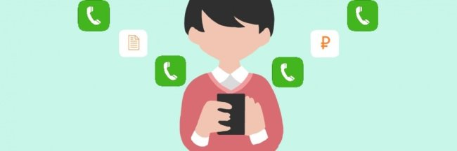 Как подключить тариф «Мой разговор»