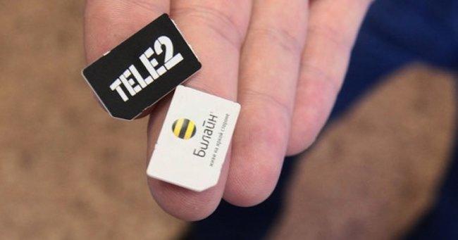 Как перейти с Билайн на Теле2 с сохранением номера?