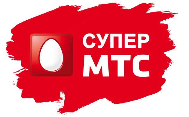 «Супер MTS»