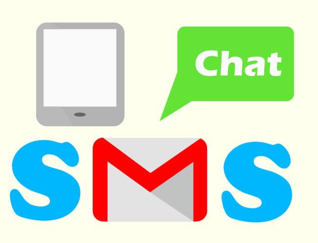 Дополнительные СМС опции на Мегафон