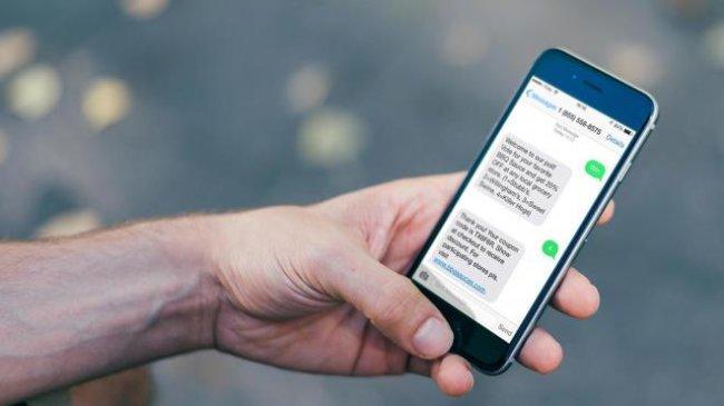 Как получить распечатку чужих СМС?