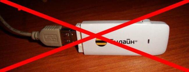 компьютер не видит USB модем Билайн