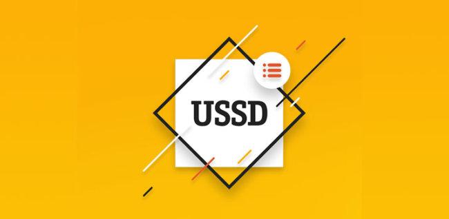 USSD запросы для управления услугами