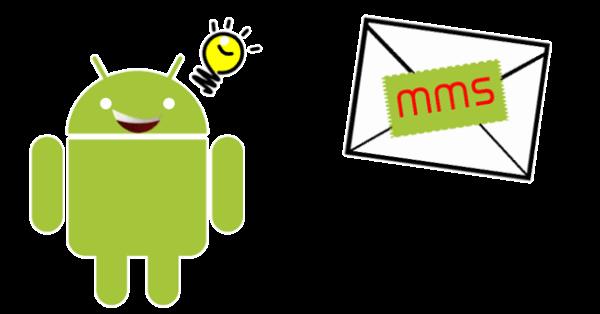Настройки СМС центра