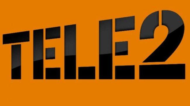 Как подключить тариф «Оранжевый» на Теле2?
