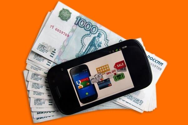 Как получить займ на покупку нового телефона