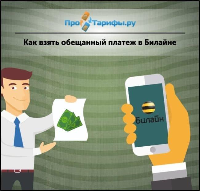 Клиент взял в банке кредит 18000 на год под 17