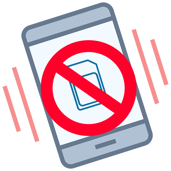 Как заблокировать сим-карту Теле2 навсегда?