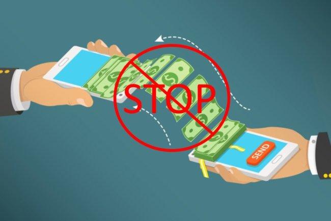 Запрет «Мобильного перевода» Мегафон