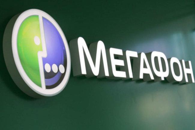 Ошибка в Мегафон