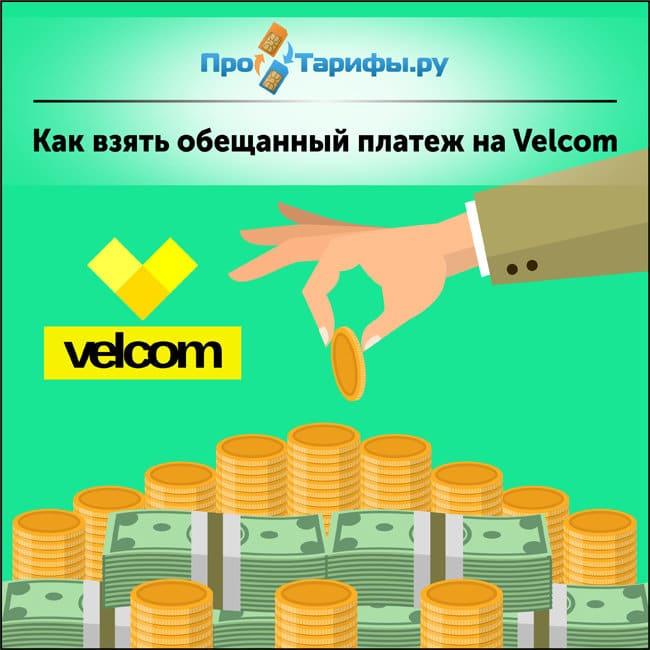 Взять в кредит на мегафоне взять кредит за откат в канске