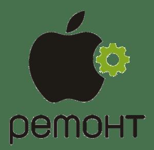 Как выбрать сервис для ремонта техники Apple