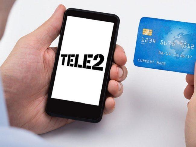 Вывод денег со счета мобильного телефона