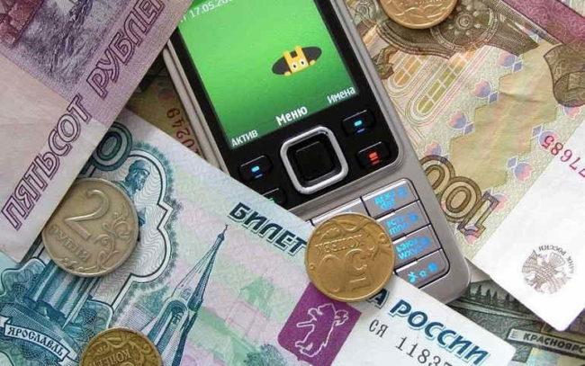 перевести деньги со счета Мегафон на Яндекс Деньги