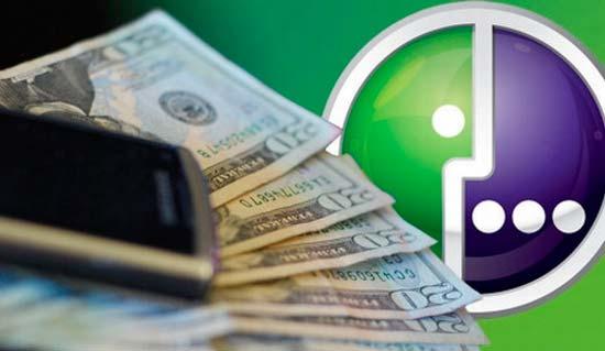 снять деньги с счета Мегафон