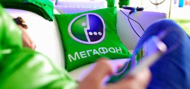 заказать дополнительный гигабайт интернета от Мегафон